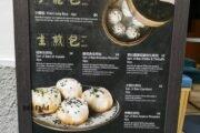 guida allo streetfood di via paolo sarpi milano (11)